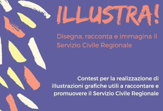 "Contest ""ILLUSTRA!"""